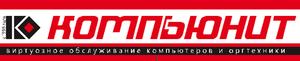 Фирма Компьюнит
